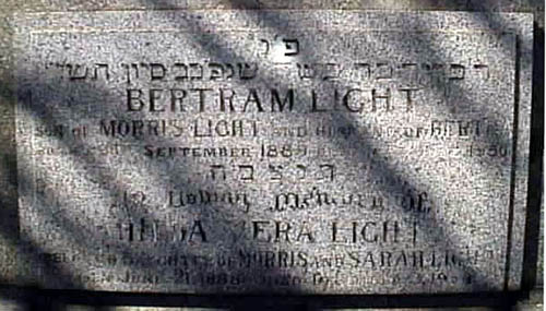 Detail of the headstone