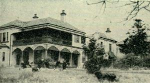 Murray Dwyer Orphanage